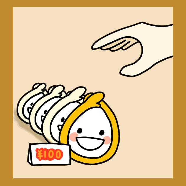 12a-「てまえどり」チャレンジ!