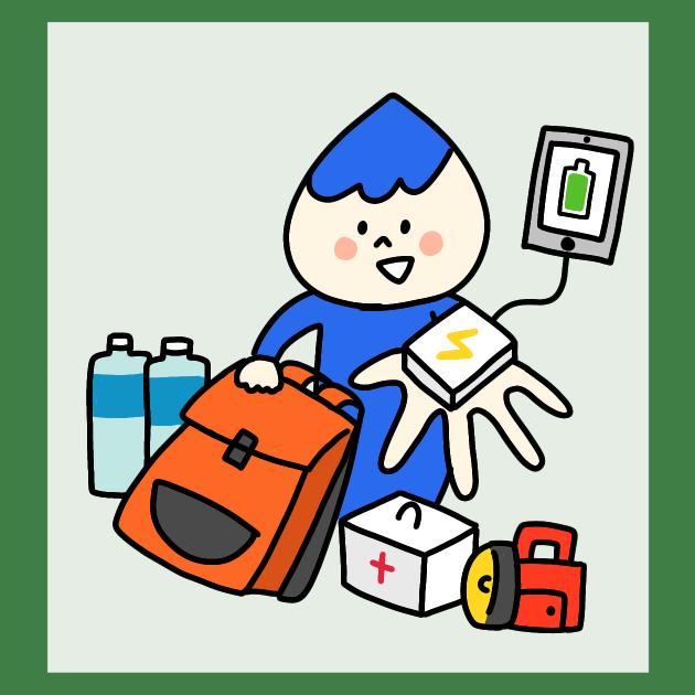 13a-災害時のお役立ちグッズを紹介しよう!