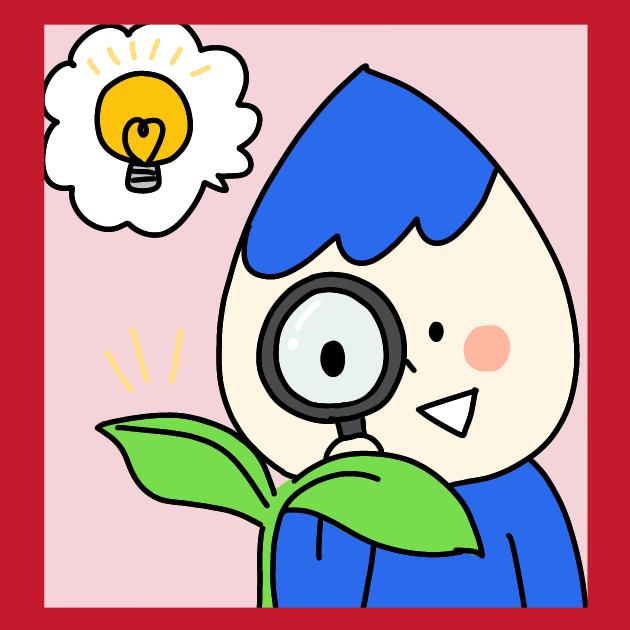 4b-あちこち学び場計画