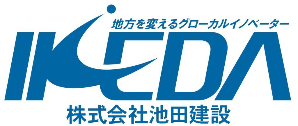 株式会社池田建設のロゴ